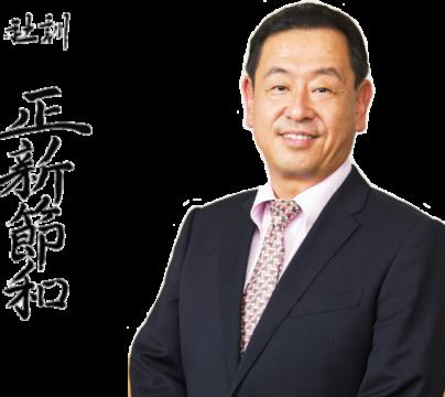 Suzuran President Yasuhiro Kunieda