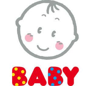 Suzuran Baby