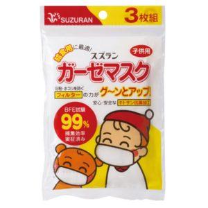 Baby Gauze Mask